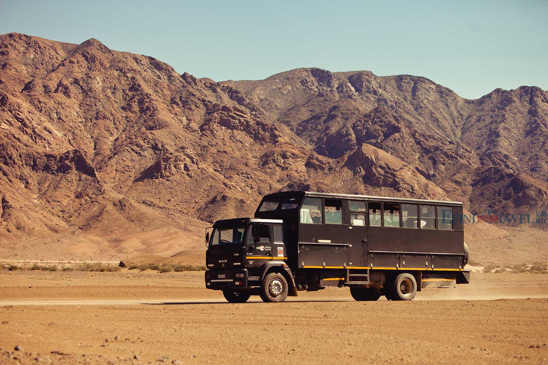 穿越非洲大篷车