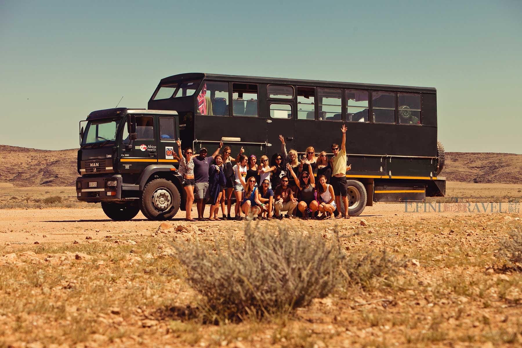 穿越非洲大篷车旅行