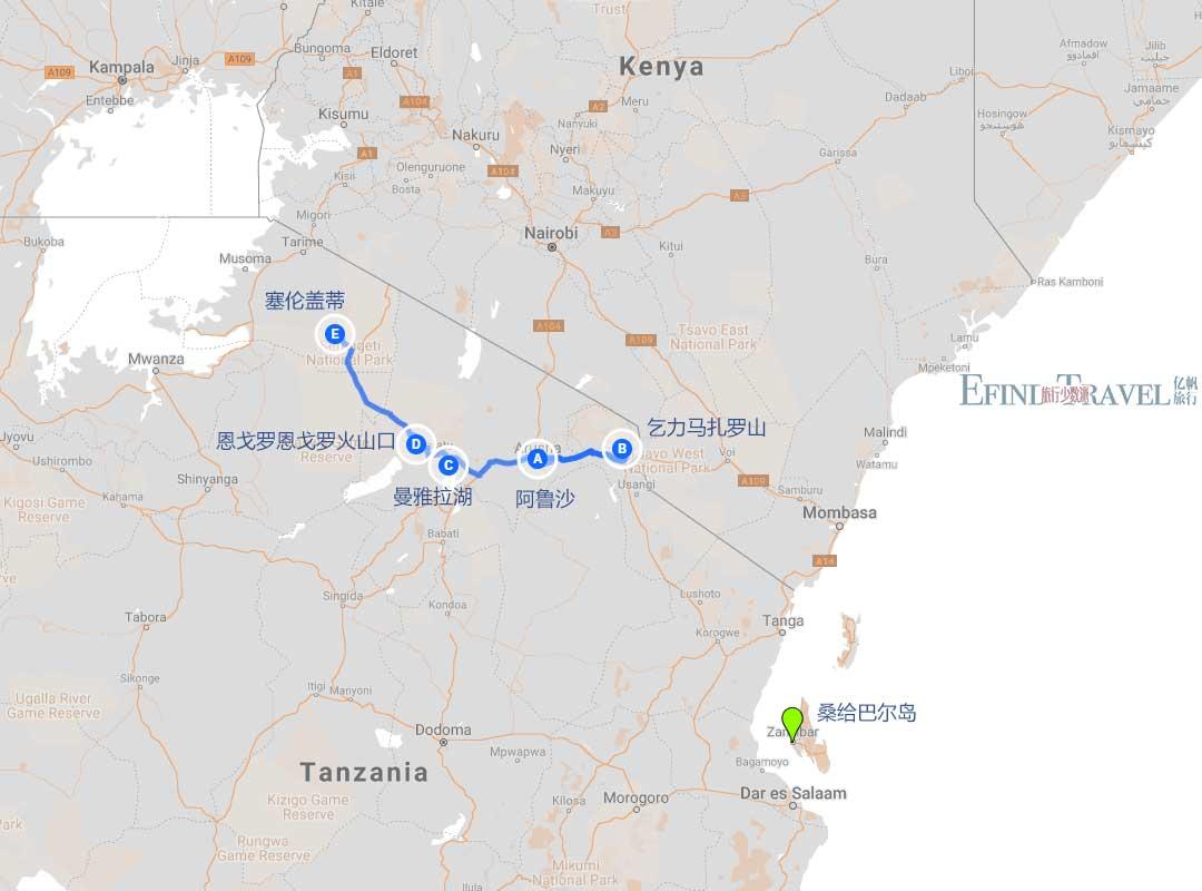 坦桑尼亚深度十日游地图