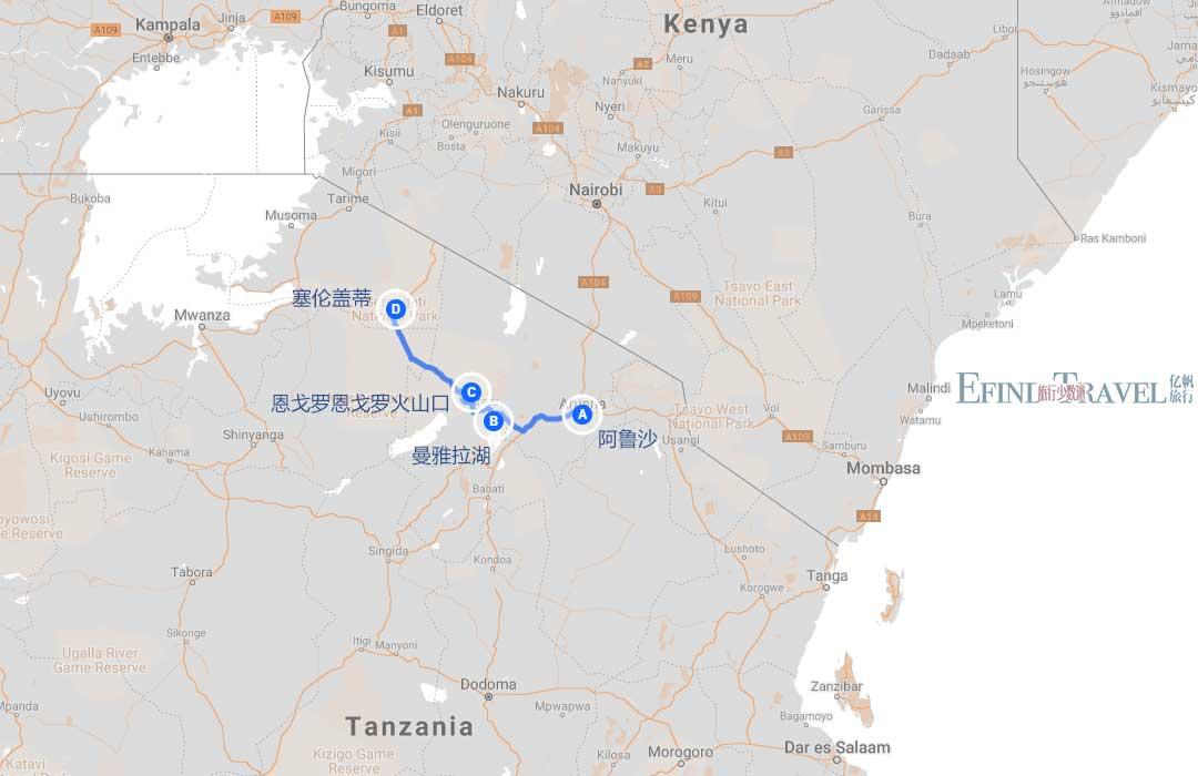 非洲五霸狩猎季之坦桑尼亚六日游地图