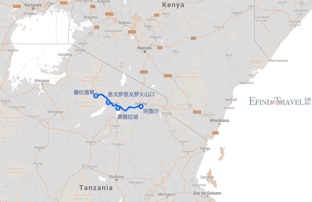 角马宝宝落地记之坦桑尼亚七日游地图
